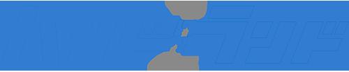 DIYや業務用の電動工具の買取専門店|ハンドランド