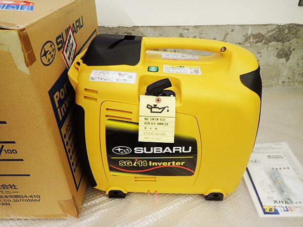 スバル 発電機 SGi14 買取