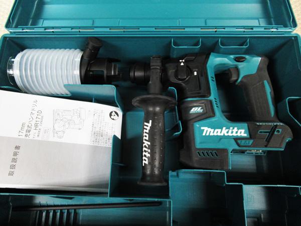 マキタ 充電式ハンマドリル HR171DZK 17mm 買取