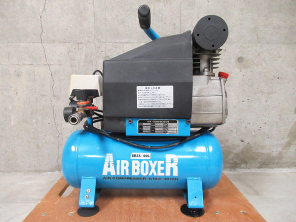 GREAT TOOL グレートツール エアーコンプレッサー AIR BOXER GTAC-1010H 買取
