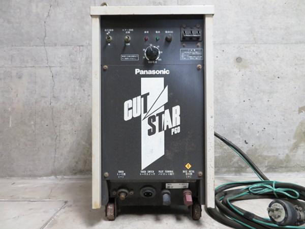 パナソニック 松下電器 エアープラズマ切断機 CUT STAR YP-060P 買取