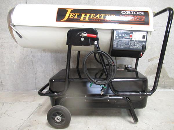 オリオン 熱風機 HPE370 ジェットヒーター 可搬式 温風機 買取