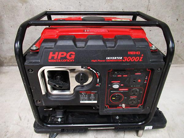 ワキタ インバーター発電機 MEIHO HPG3000i 買取