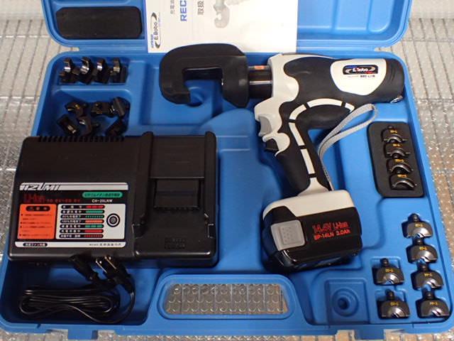充電油圧式工具1