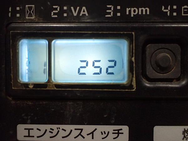 インバーター発電機3