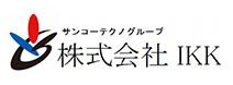 IKK(石原機械工業) ロゴ