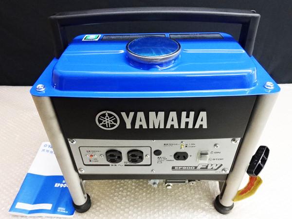 ヤマハ 発電機 EF900FW 買取