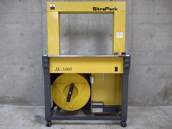 エコノミー型自動梱包機、PPバンド用結束機1