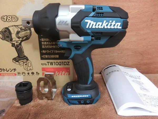マキタ充電式インパクトレンチTW1001D 買取