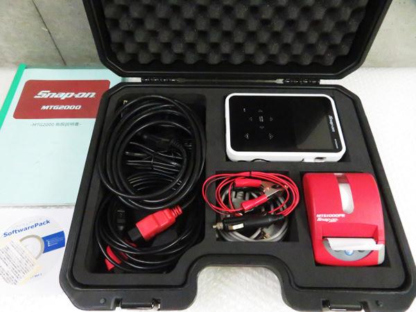 Snap-on スナップオン MTG2000 診断機 スキャナー スキャンツール
