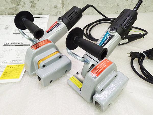 クボタパイプテック クボテック 切断機 GXG-105 GXC-105 買取