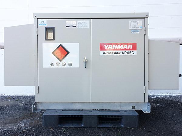 ヤンマー AP45C 低騒音タイプ 非常用発電システム 防災用自家発電機 買取