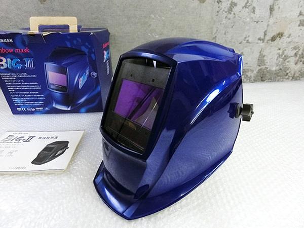 マイト工業 溶接用遮光面 MR-950C BIG-II レインボーマスク