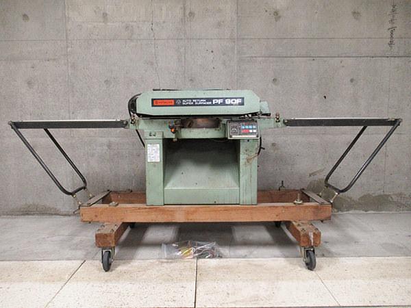 HIKOKI 日立工機 オートリターン 超仕上かんな盤 PF90F 買取