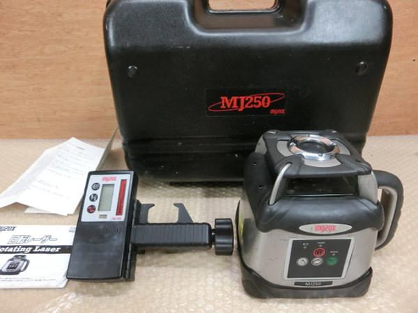 myzox マイゾックス  レーザーレベル MJ-250 MJ-RE 買取