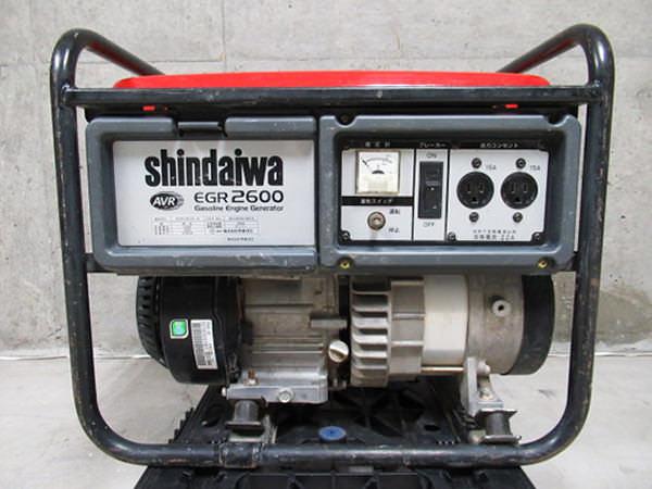 新ダイワ 発電機 EGR2600 買取