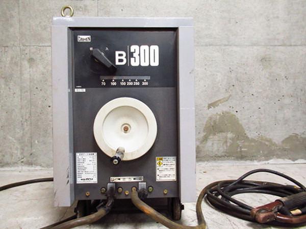 ダイヘン 交流アーク溶接機 Bz-300F-4 単相200V 60Hz 買取