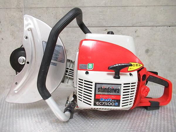 新ダイワ エンジンカッター コンクリートカッター EC7500 買取