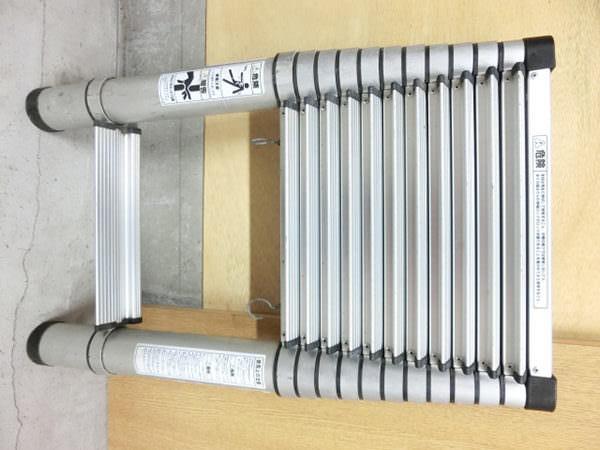 ハセガワ 伸縮はしご HP-38 ピックアップラダー アルミ合金製