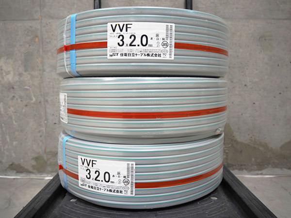 住電日立ケーブル VVFケーブル 3X2.0  3巻 新品未使用 買取