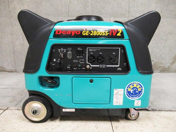 デンヨー 防音型インバータ発電機 GE-2800SS-IV2 買取