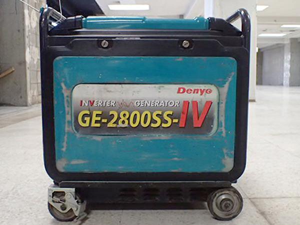 デンヨー インバータ 発電機GE-2800SS-IV 防音型 買取